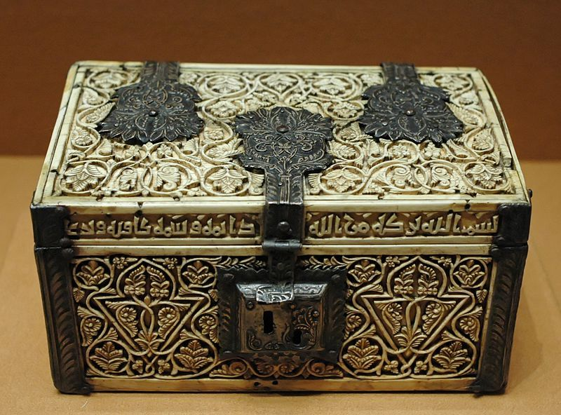 Ivory Casket Dated 355 AH